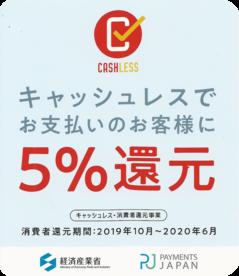 cashless_white.png