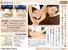 クーポンランド銀座配布号掲載20120220配布