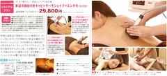 coponland_shinjyuku_2012_05_20_diet.jpg