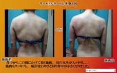 ThermoTornado_johanshin_1kai_46sai_20130224.jpg
