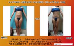 kyukyoku-toruzenshin-4kai-fukubu-27sai20130302pg.jpgのサムネイル画像のサムネイル画像のサムネイル画像のサムネイル画像のサムネイル画像