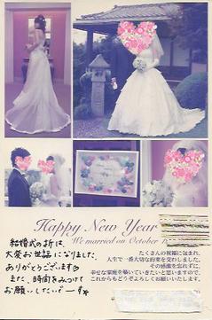 bridalesthethankyou1013.jpg