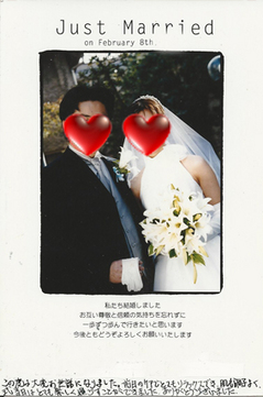 bridal20170410.jpg