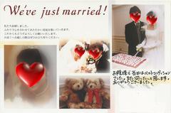 bridal20170422.jpg