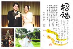 bridal_mail001.jpg
